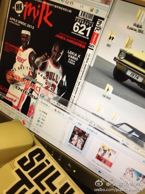 [Enterbay] NBA Real Masterpiece - LeBron James - Página 2 6a853733jw1e5knqj7eccj20dc0hswhg