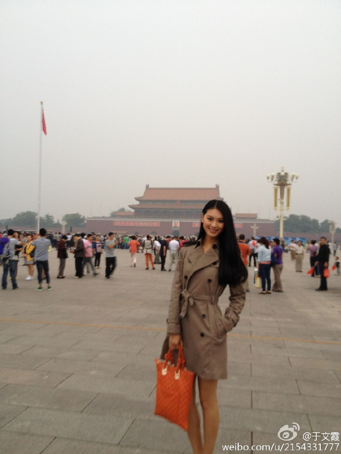 Official Thread Miss World 2012- Yu Wenxia- People's Republic of China - Page 4 80687e81jw1dws7bth2tlj