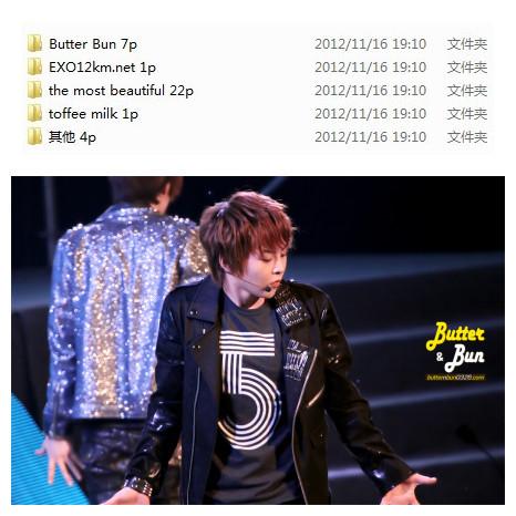 [Collection] EXO M XiuMin HD/HQ Photos A3a4877agw1dyxuxdq16pj