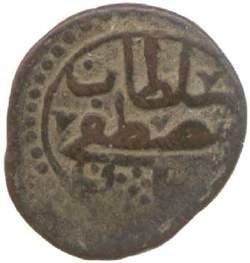 مسكوكات السلطان مصطفى الثالث CM.LS.8195-R(1)
