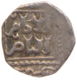 مسكوكات الملك الكامل ناصر الدين محمد  الايوبي  CM.72-1977(1)