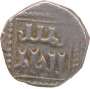 مسكوكات الملك الكامل ناصر الدين محمد  الايوبي  CM.72-1977(2)