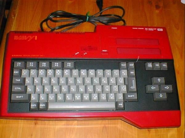 Débat : Le plus bel ordinateur 8/16 bit - Page 2 Sanyo%20Wavy%201