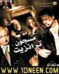 افلام اكشن من هيثم ابو طبش Qnadeel1017206469ed0