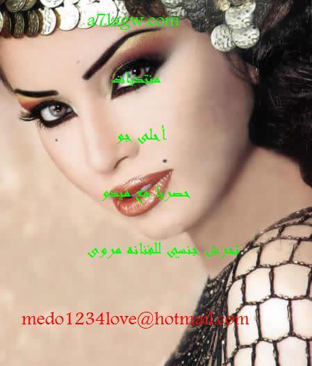 تحرش جنسي بالفنانه مروه ( صور + فيديو ) ممنوع دخول أقل من 20 عاما 935339173