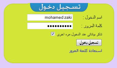 موقع زيادة الزوار وكسب المال  10neen-0e796947ca