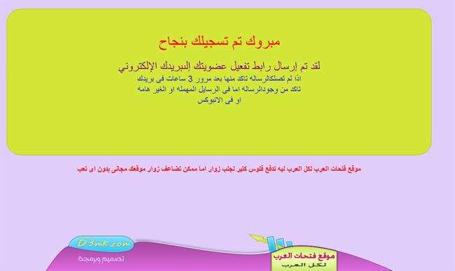 موقع زيادة الزوار وكسب المال  10neen-a3341919cf