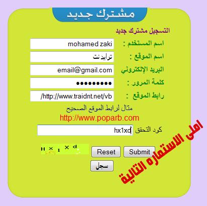 موقع زيادة الزوار وكسب المال  10neen-eb4dbe2839