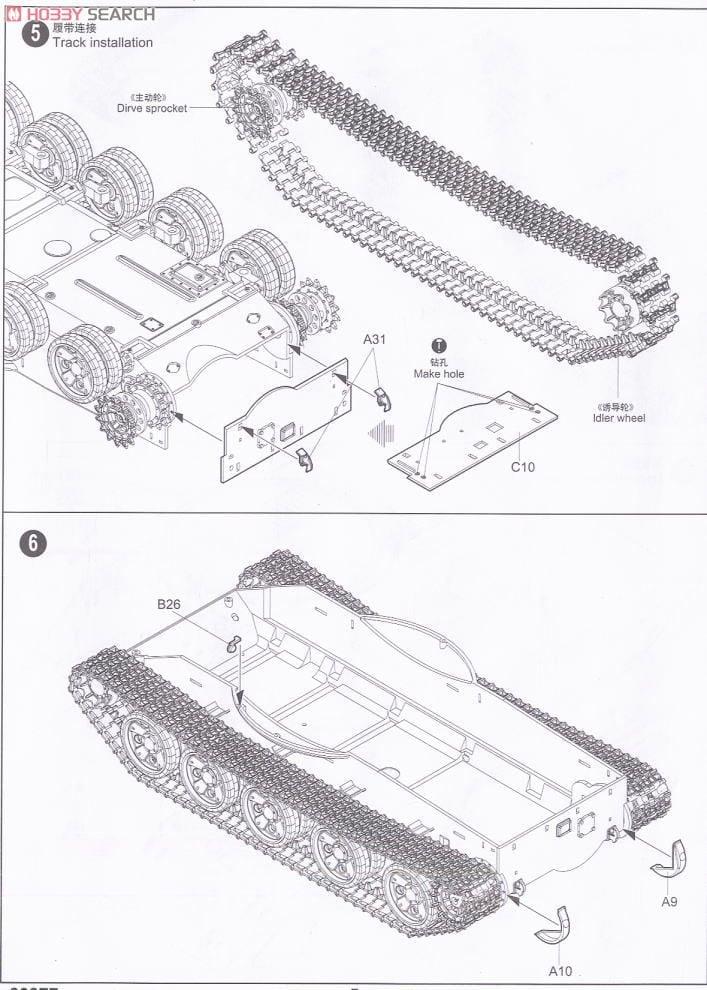 Trumpeter Russian T-62 Mod. 1972 10111330z3