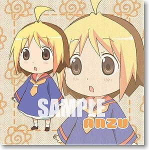 Hanamaru Kindergarten picture 10113290