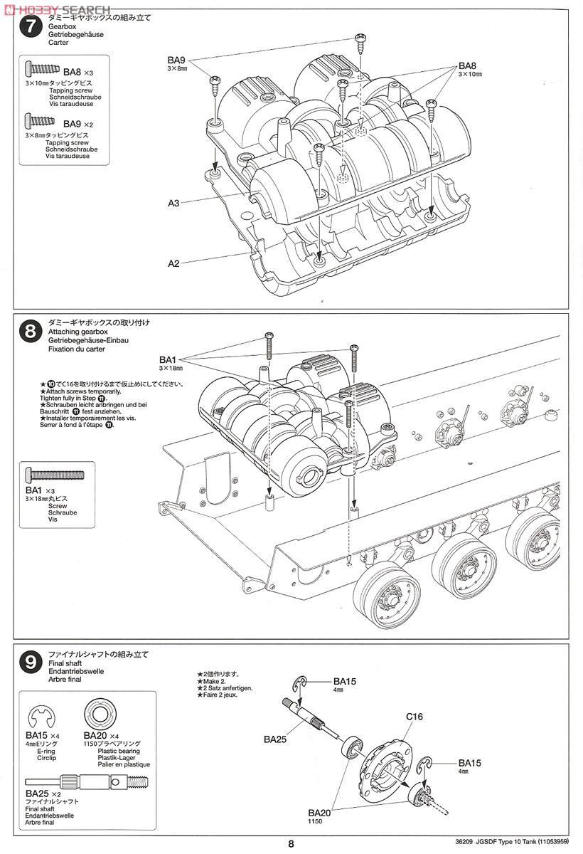 Il prossimo carro Tamiya - JGSDF Type 10  10300591z5