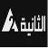 القناة الثانية الأرضية بث حي مباشر وحصري - elthanya live tv channel
