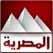 قناة الفضائية المصرية بث حي مباشر - elmasraia live tv channel