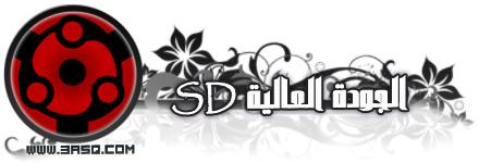 ناروتو شيبودن 151 | الحلقة 151 من ناروتو شيبودن مترجم | Naruto shippuuden 151 Arabic SD
