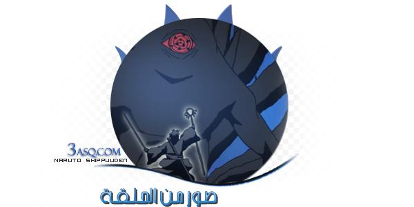 ناروتو شيبودن 223 | الحلقة 223 من ناروتو شيبودن مترجم | 223 Naruto shippuude  13033942983