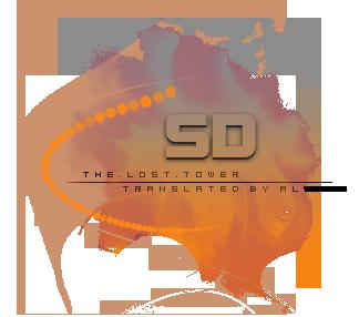 ناروتو شيبودن الفيلم الرابع | Naruto Shippuuden Movie 4 | The Lost Towe 13046258393