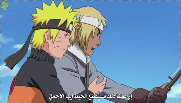 ناروتو شيبودن 223 | الحلقة 223 من ناروتو شيبودن مترجم | 223 Naruto shippuude  13124640273