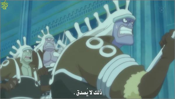 الحلقة 532 من ون بيس | ون بيس 532 | ون بيس 532 مترجم | One Piece 532 Arabic 13272154143