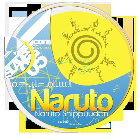 ناروتو شيبودن 270 بعنوان : الروابط الذهبية | Naruto Shippuuden 270 13283956712