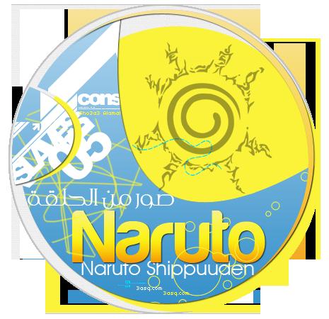 ناروتو شيبودن 270 بعنوان : الروابط الذهبية | Naruto Shippuuden 270 13283956713