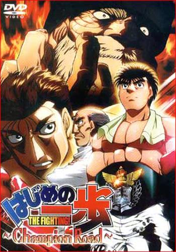 حلقات هاجيمي نو إيبو بالجودة العالية   Hajime No Ippo Episodes In High Quality 13738013773