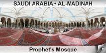 صور ثلاثية الابعاد وكانك تعيش تلك اللحظة جرب  مرة 3D photos of Makka and Medina 360_MEDINE_MescidiNebevi_MAP