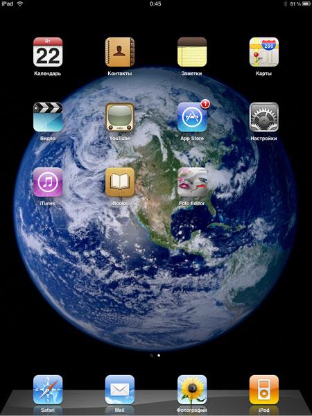 Мобильные платформы для коммуникаторов 2010 года 02