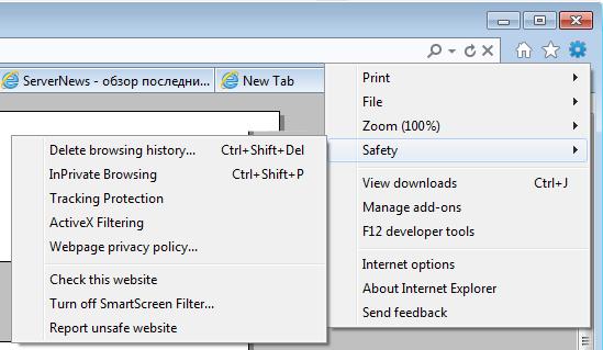 Представлен релиз-кандидат браузера Internet Explorer 9 Ie9rc-3