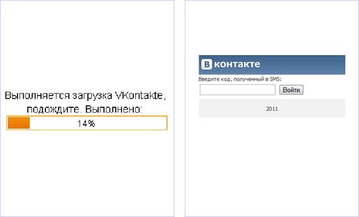 """Пользователи """"ВКонтакте"""" вновь попали под прицел злоумышленников Drweb1701"""