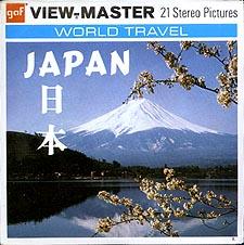 On veux le retour des VIEW MASTER sur les parcs disney  View-master disneyland Japan_g3