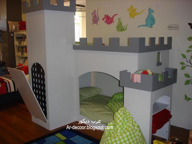 ديكورات لغرف الاطفال 81359726308