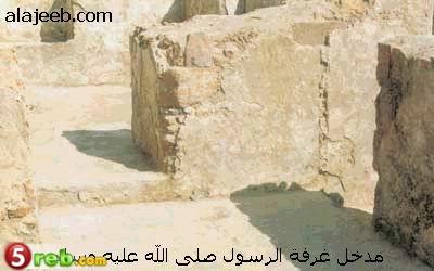 اكبر مجموعة صور لأثار الرسول صلى الله عليه و سلم 1