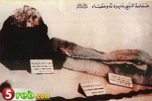 اكبر مجموعة صور لأثار الرسول صلى الله عليه و سلم 11