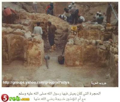 اكبر مجموعة صور لأثار الرسول صلى الله عليه و سلم 7