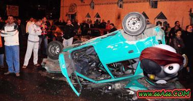 صور تفجيرات اسكندرية + فيديو Domain-71016c067a