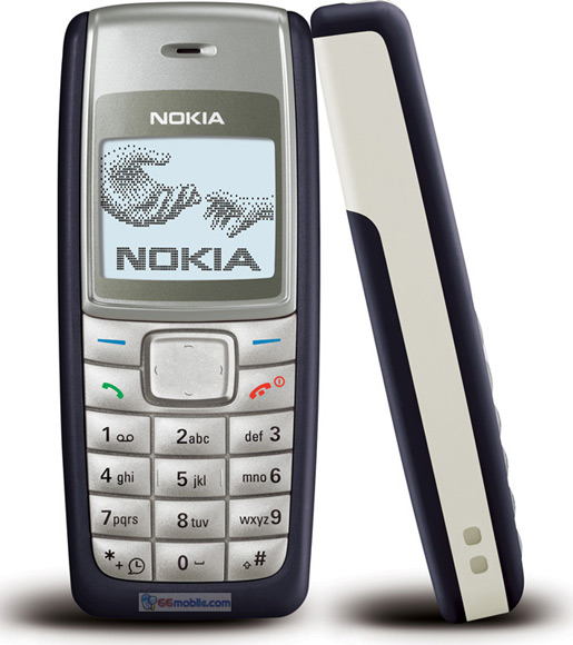 All Nokia BB5 MCU PPM CNT Flash File Here By ..::sunny boy::.. Nokia-1112