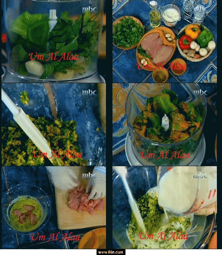 اكلات رئيسيه من مطبخ منال العالم mbc Auq6vpznuk1lkebw35km2tgzxdal09e0