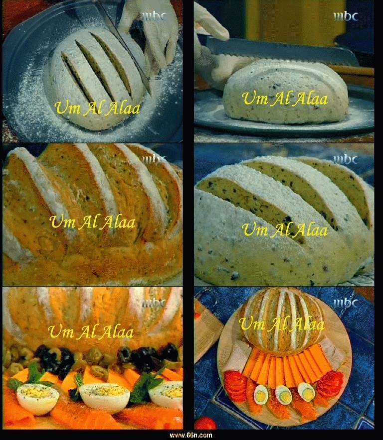 اكلات رئيسيه من مطبخ منال العالم mbc Ax48doqlmm9s3of33te5ttoi8yarh2bh