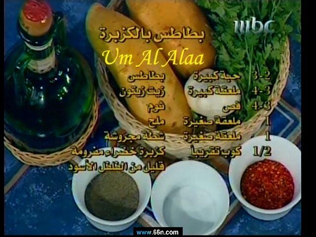 """يوميا فى رمضان"" اكلات متنوعه  G978ceo6ss2egu2j60s588bcl6fhrh7y"