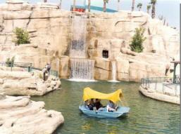بالصور ... دريم بارك فى القاهرة Dreampark_towboat