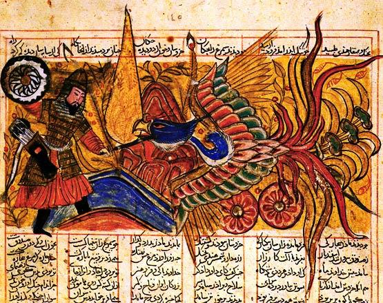 Rencontres entre l'Orient et l'Occident Simurgh