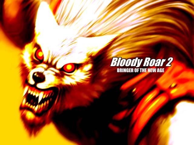Bloody Roar 2 - The New Breed Title00