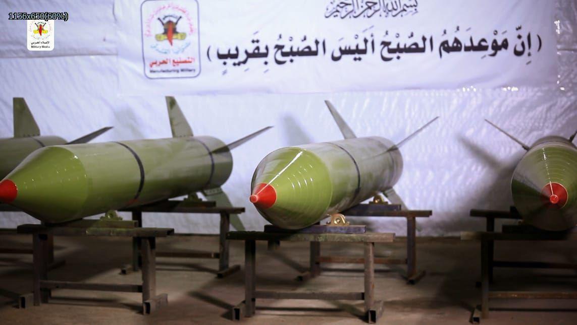 לאחר כישלון השיחות, הג'יאהד מאיים בטיל חדש: באדר 3 Photo_2019-05-06_00-26-00-2