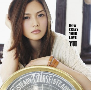 YUI – 5th Album HOW CRAZY YOUR LOVE announced!! HCYL_RE-302x300