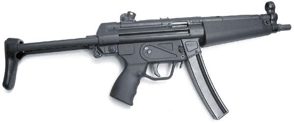 Armas ligeras y de acompañamiento de las FFAA MP5full