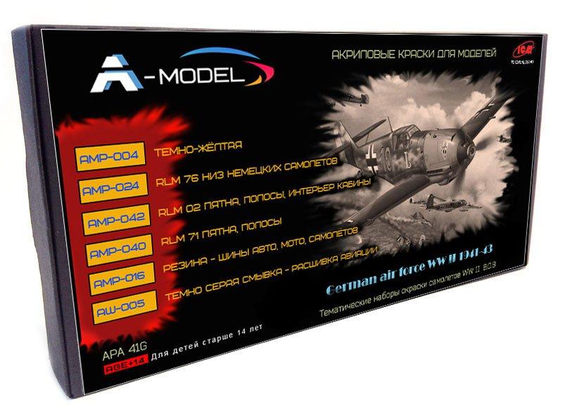 A-model.ru - Интернет магазин 1471440048