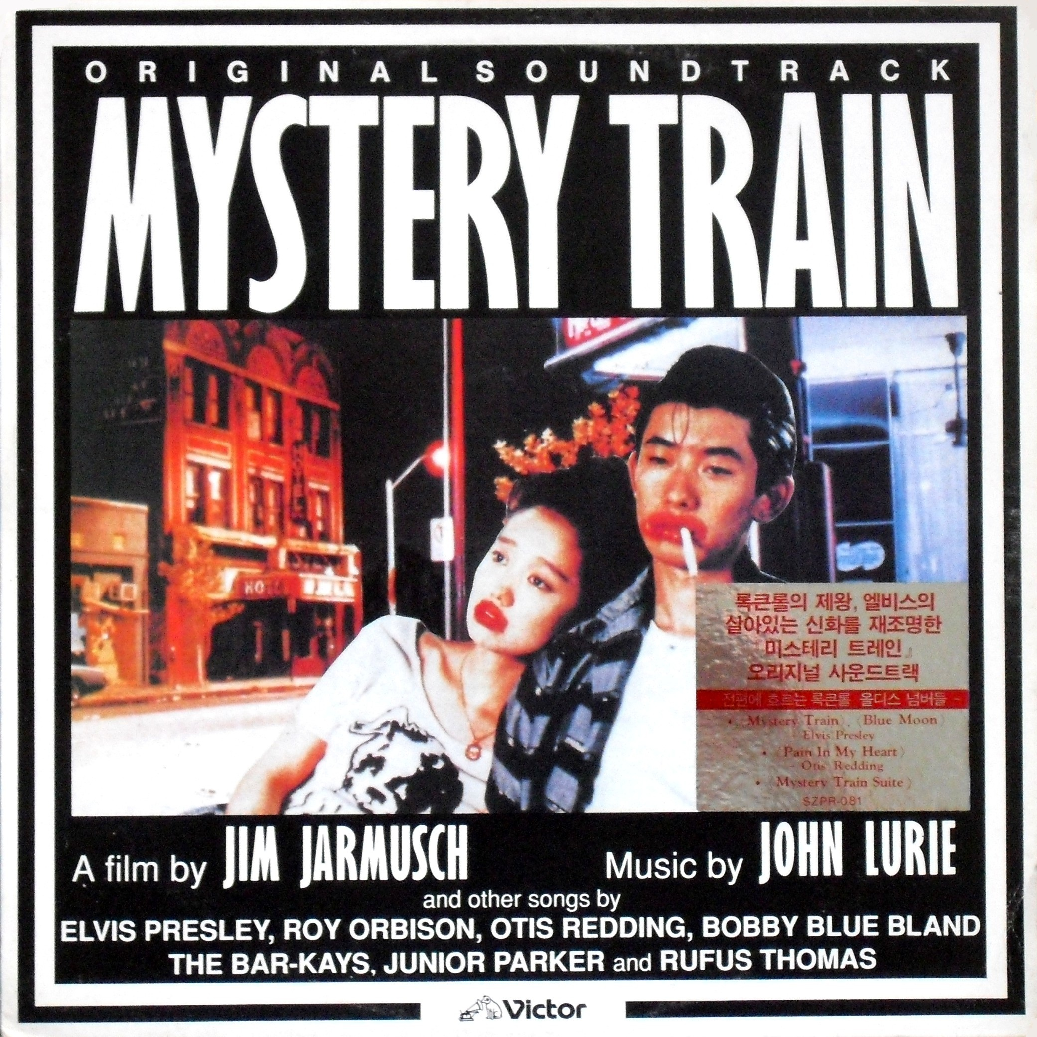 MYSTERY TRAIN 01osuyj