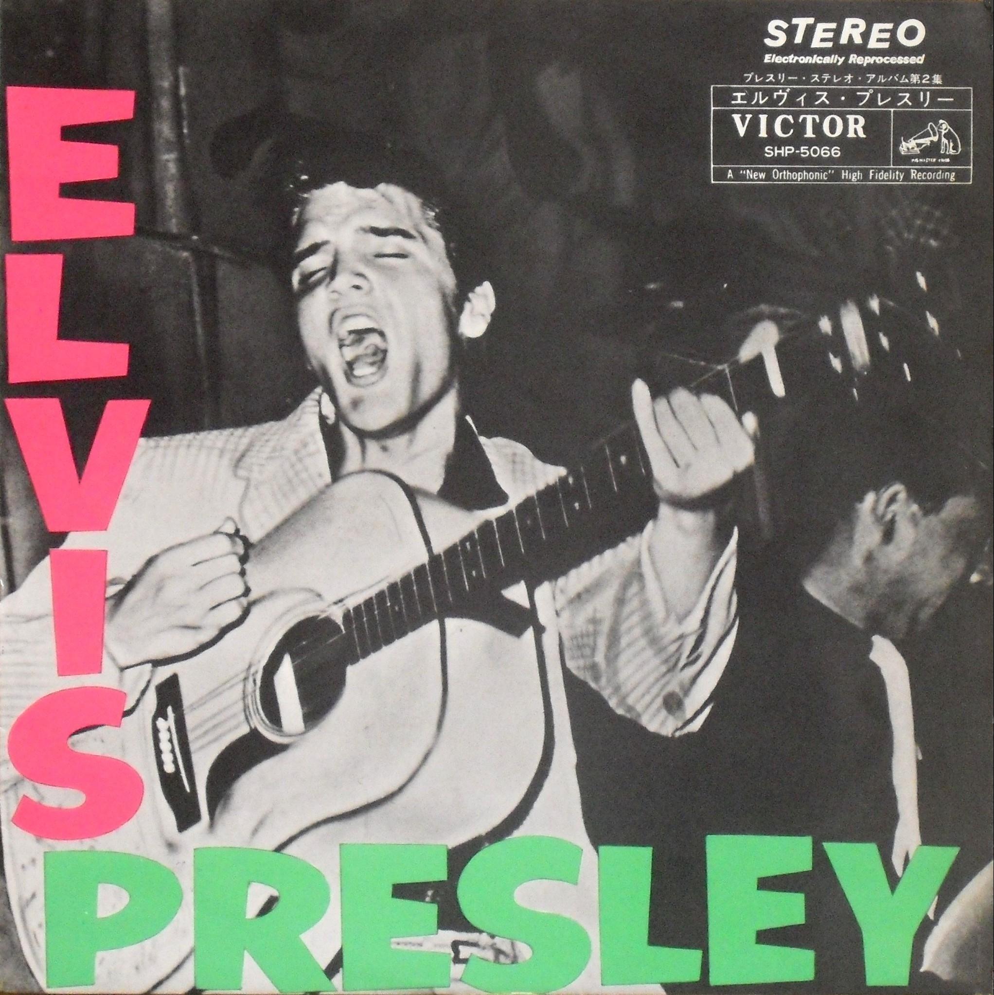 ELVIS PRESLEY 01pau3t