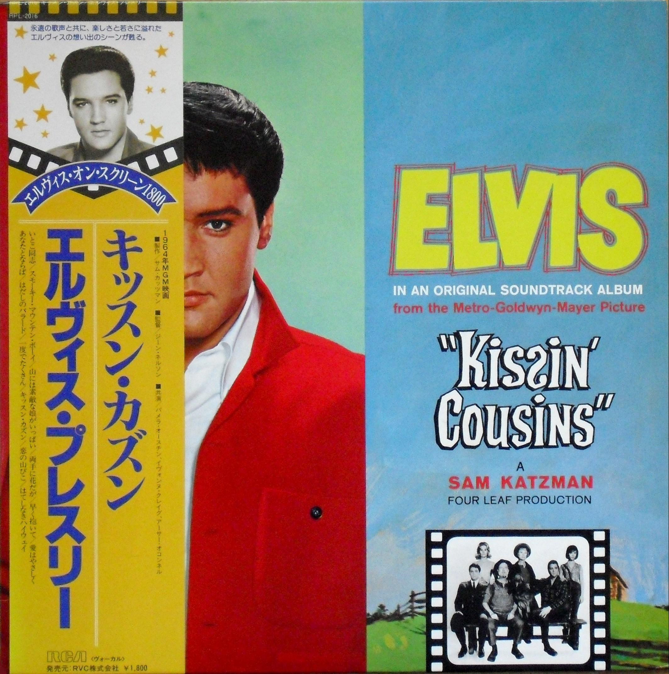 KISSIN`COUSINS 01v6ltt