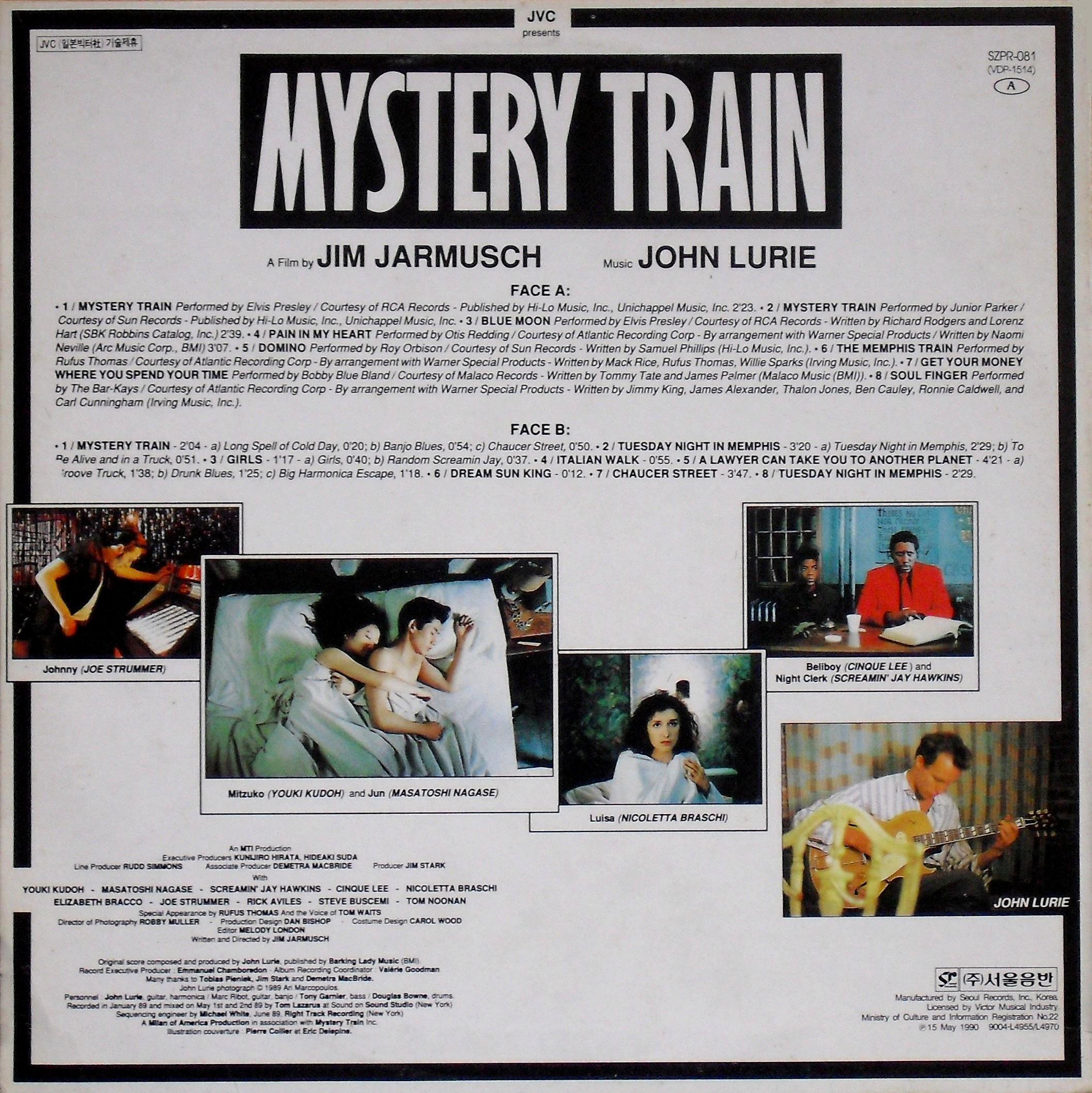 MYSTERY TRAIN 022zu0l